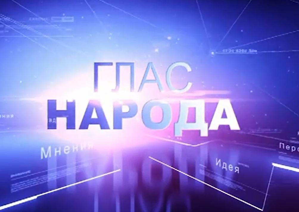 Вопросы главе города Щелково