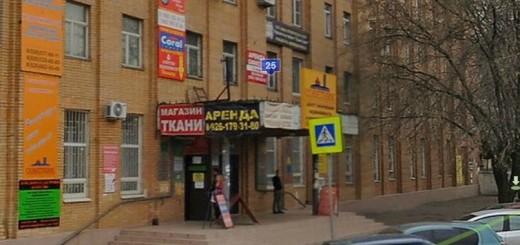 Щелково 1-й Советский 25