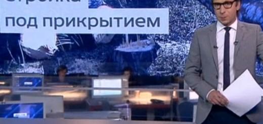 Стройка в Гребнево Подмосковье