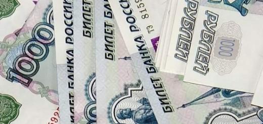 Билеты сберегательного банка России